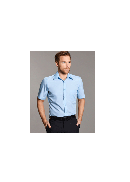 Slim Fit Short Sleeve Cotton Rich Shirt
